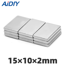 AI DIY 10/30/100Pcs 15mm x 10mm 2mm N35 Cuboid Block Neodymium Magnet Super Strong Power Bulk Magnets Rectangular 15*10*2mm