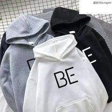 Bangtan7 BE Hoodie (8 Colors)