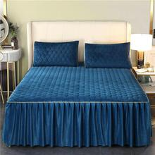 31Korean Style Solid Color Bedding Set 1pcs Thick Fleece Warm Winter Bedcover King Queen Twin Size Crystal Velvet Bed Skirt