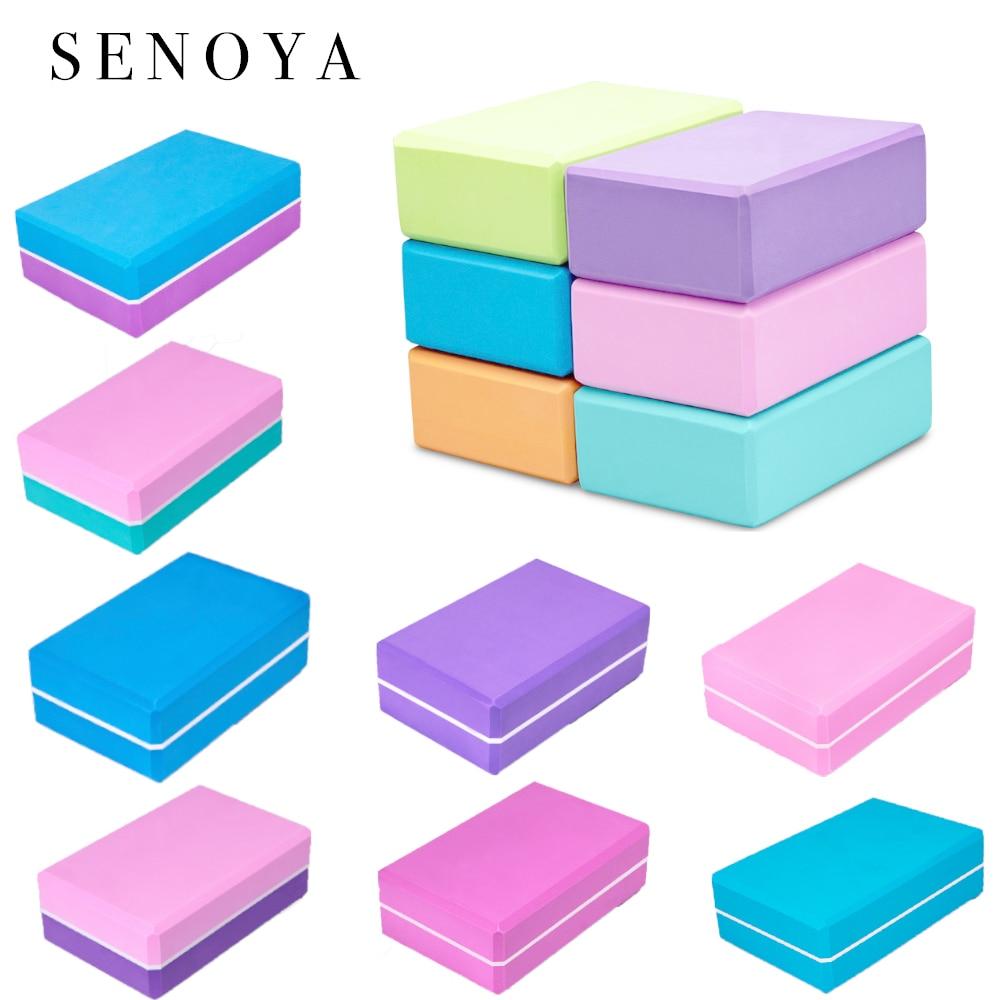 SENOYA EVA Yoga Block Foam Brick Stretching Aid Gym Pilates For Exercise Fitness Shaping Health Training Yoga Bolster Pillow