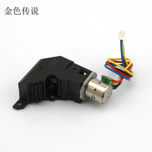 Stepper-Motor Worm-Gear 2-Phase Micro 4-Wire Mini 8mm DC for Digital-Camera 3V-5V