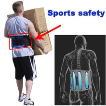 S M L XL XXL 3XL 4XL 5XL 6XL Waist Back Support Trainer Sweat Utility Belt For Sport Gym Fitness Weightlifting Tummy Slim Belts