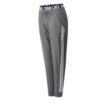 UVINI Sports Pants Autumn Women Loose Yoga Pants Sports Trousers Exercise Fitness Running Jogging Trousers