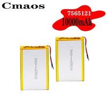 Batterie polymère 3.7V, 10000 mAh, 3 fils, pour thermistance 7565121, pour GPS, PSP, PAD, ipod, DVD Portable, Power bank, tablette, PC, IPTV