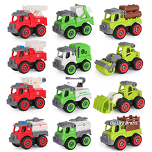 4Pcs DIY toy for Baby Detachable Nut Screwing Engineering Farmer's Car Educational Toys Assembly  Excavator Set For Kids Gift