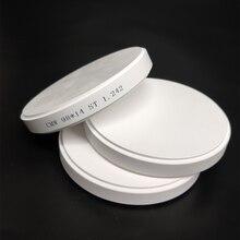 1 pezzo HT ST Blocco di Zirconia Dentale CAD CAM Aperto Weiland Sistema di Ceramica Blocco di Zirconia 98 millimetri * 10/12/14/16/18/20/25mm