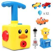 새로운 파워 풍선 발사 타워 장난감 퍼즐 재미있는 교육 관성 에어 파워 풍선 자동차 과학 실험 장난감 어린이 선물