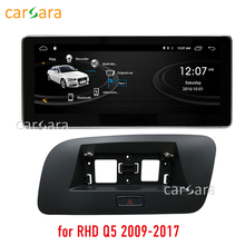Radio Gps Android Touch