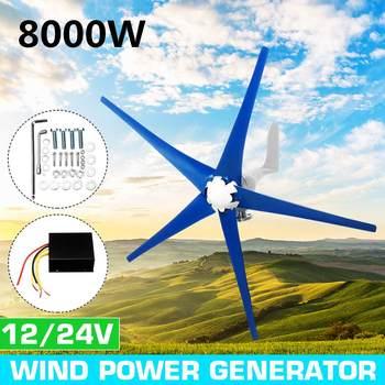 8000W 5 ostrzy 12V 24V turbina wiatrowa poziomy Generator wiatrowy z kontrolerem wiatrak turbiny energetyczne ładunek tanie i dobre opinie STAINLESS STEEL Generator energii wiatru Bez Podstawy Montażowej automatic adjustment of the wind Electromagnet wind wheel yaw