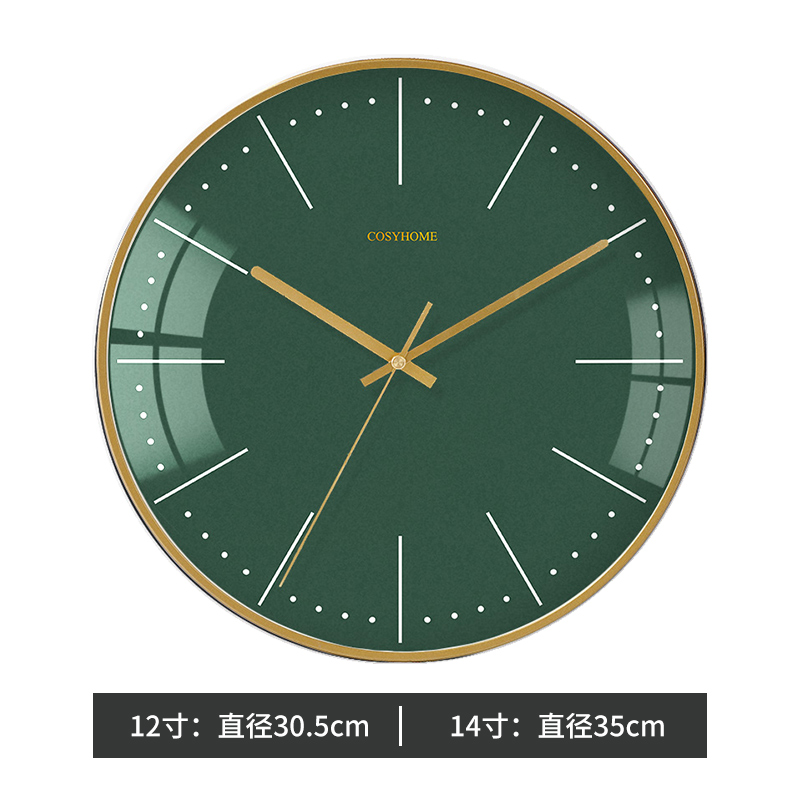 Luxury Light Glass Wall Clock Nordic Analog Modern Design Wall Clocks Decorative unique living room home decoration 2020 II50BGZ