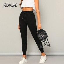Romwe Sport Pocket Drawstring Waist Sweatpant Women Autumn Workout High Pants Exercise Gym Black Training