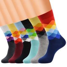 Модные Цветные хлопчатобумажные мужские носки цветные носки с алмазным узором Повседневные Удобные носки подарки для мужчин meias masculina
