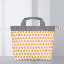 Przenośna torba dla mamy wielofunkcyjna pielucha torba na wózek dziecięcy butelka na zewnątrz pojemna torba do przechowywania BZJ016 tanie tanio insular Tote bag Poliester Nie zamek (20 cm Max Długość 30 cm) 12 5cm 25cm 0 4kg Drukuj Multifunction Bag Stroller Bag