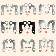 1-24 Number Universal MTB Road Bicycle Bike Alloy Rear Derailleur Hanger Racing Cycling Mountain Frame Gear Tail Hook Parts(China)