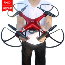 25 mins Big Drone Professional RC Helicopter HD Camera Wifi FPV Foldable Altitud