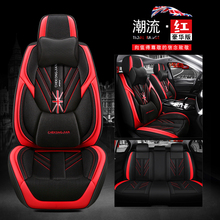 KKYSYELVA Front Rear PU Leather Auto Universal Car Seat Covers Automobile seat cover Cushion Set Interior Accessories