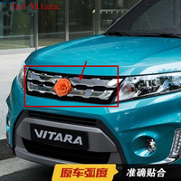 Car cover For Suzuki Vitara 2015 2016 2017 ABS Chrome Front Grille Around Trim Racing Grills Trim Car styling accessories fast