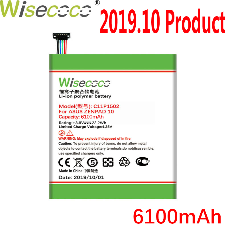 WISECOCO 6100mAh C11P1502 Battery For ASUS ZenPad 10 Z300C Z300CL Z300CG Latest Production High Quality Battery+Tracking Number image