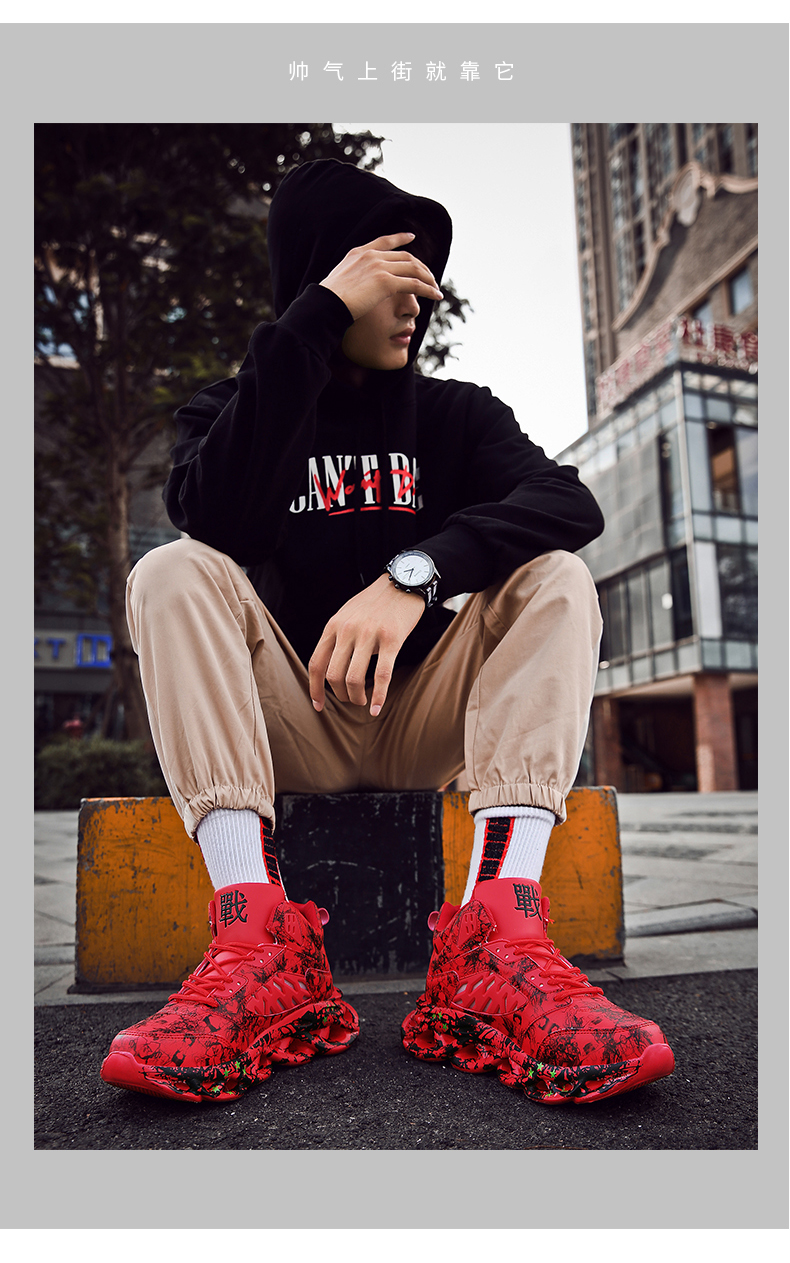 H4388c15502ad4e8b87fd4cfbde92d2dao Fashion Men's Hip Hop Street Dance Shoes Graffiti High Top Chunky Sneakers Autumn Summer Casual Mesh Shoes Boys Zapatos Hombre