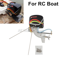 TFL Outboard Gear Drive System CNC Rc Boat Tail Power Outboard Brushless Motor Prop Watercool Mount Steering Function 3000kv
