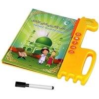 As primeiras crianças e book inglês árabe garoto eletrônico aprender brinquedo do bebê inglês árabe aprendizagem bilíngüe máquina de leitura Peças e acessórios de reposição    -