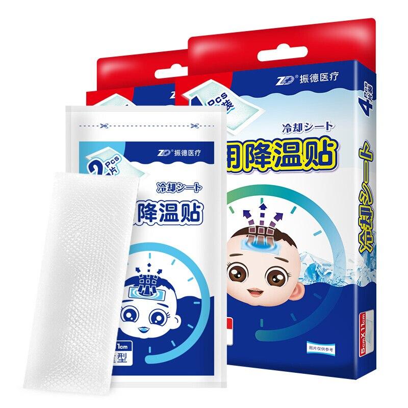 Image 2 - Антипиретические наклейки для детей, младенцев и младенцев, антипиретические наклейки для детей, взрослых, бытовые наклейки с физическим охлаждениемПроцедуры по дезинфекции кожи   -