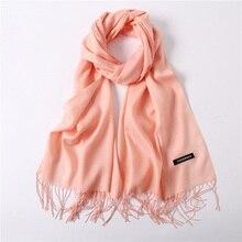 Женский кашемировый шарф, толстые теплые зимние шарфы, большие одноцветные женские шали с кисточками, шаль для девушек, высокое качество, пашмины хиджабы