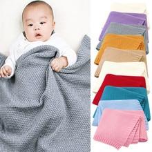 Детские вязаные пеленки для новорожденных, одеяла для коляски, мягкие постельные принадлежности для младенцев, одеяло, одеяла для коляски, мягкие постельные принадлежности для младенцев, одеяло