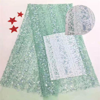Fashion Nigerian Party Lace Fabric High Quality Sequins Lace Fabric Embroidery Tulle Lace Fabric With Beads For African 2619b