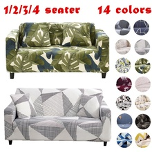 Modern Elastic Polyester Anti dirty Sofa Coves All inclusive Couch Case for Sofa for Hotel Living