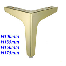 4pcs Hardware Metal Furniture Legs Square Cabinet Wood Table Legs Gold for Sofa Feet Foot Bed Riser furniture accessories