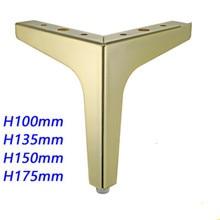 4pcs ฮาร์ดแวร์เฟอร์นิเจอร์โลหะขาตู้ไม้ตารางขาทองสำหรับโซฟาฟุตฟุต Riser เฟอร์นิเจอร์อุปกรณ์เสริม