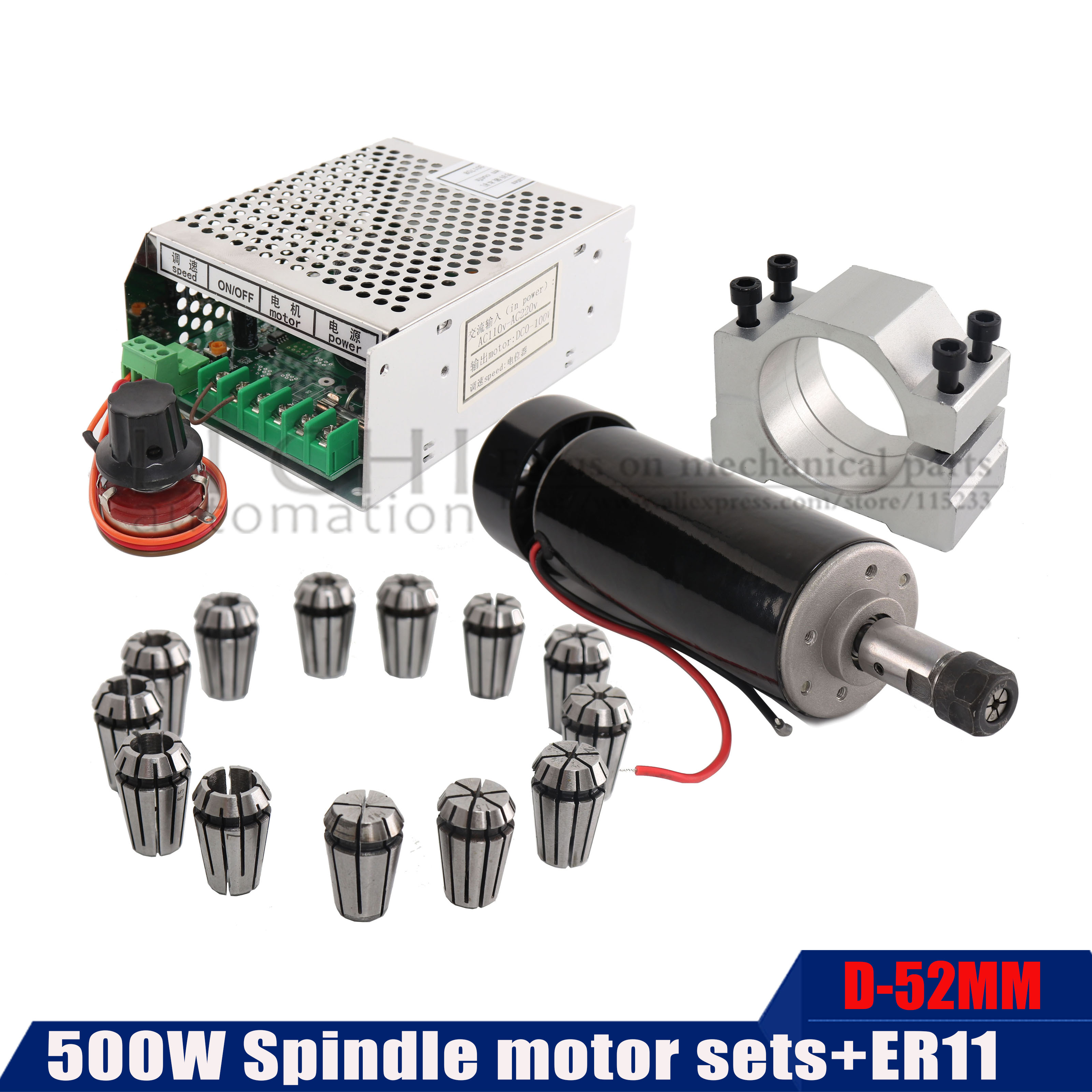 DIY CNC power governor ER11 chuck + 500W air-cooled spindle motor 0.5K