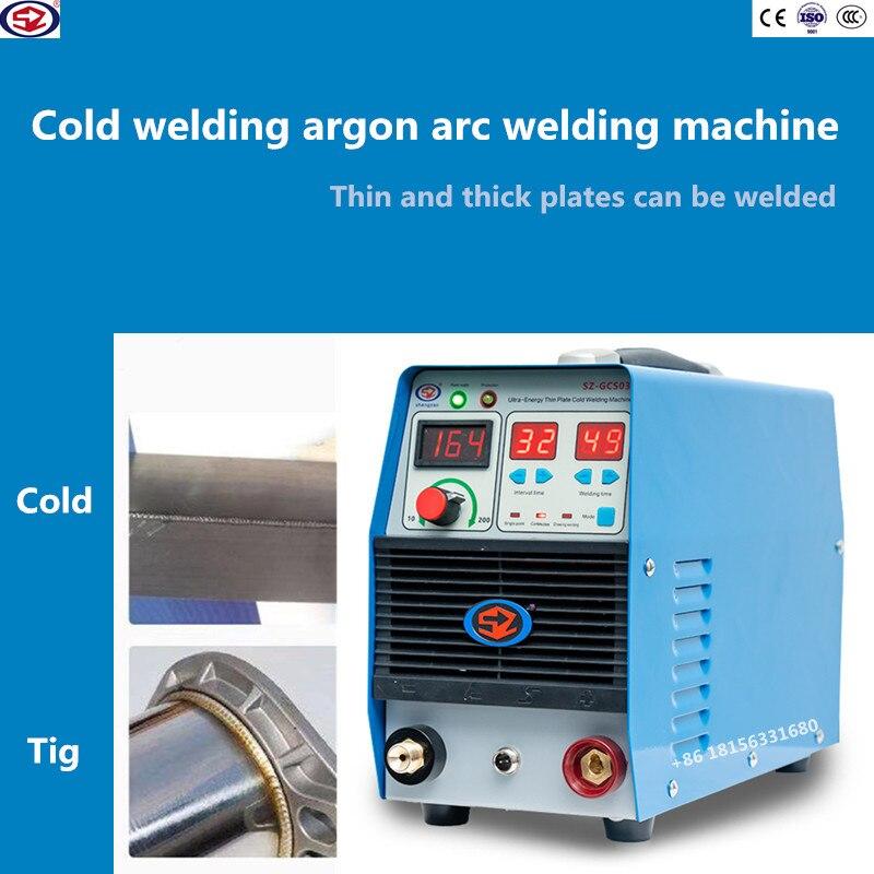 Portable ARC Welding Machine Single Phase 220V 200Amp Stick Welder Digital IGBT Inverter MMA Cold Weld Machine