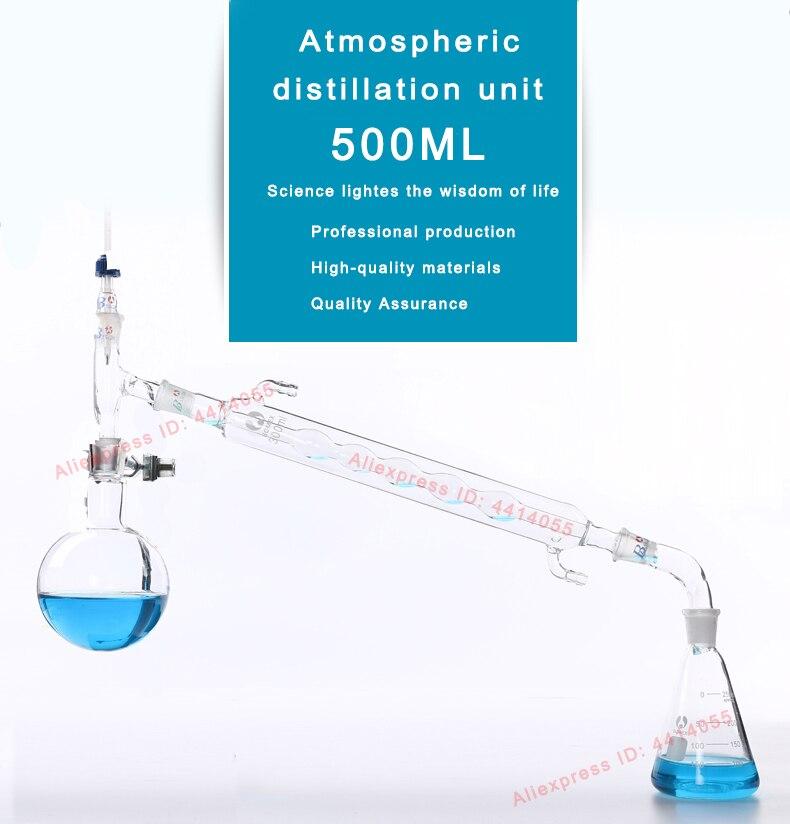 Atmospheric distillation unit 500ml pure glass distillation set chemical laboratory equipment teaching equipment