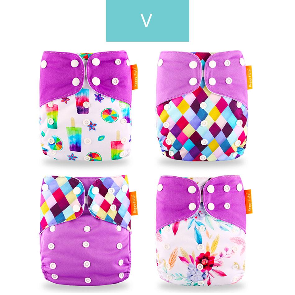 Happyflute 4 шт./компл. моющиеся экологически чистые тканевые подгузники; регулируемый пеленки Многоразовые подгузники из ткани подходит 0-2years, на Возраст 3-15 кг для малышей - Цвет: V only diaper