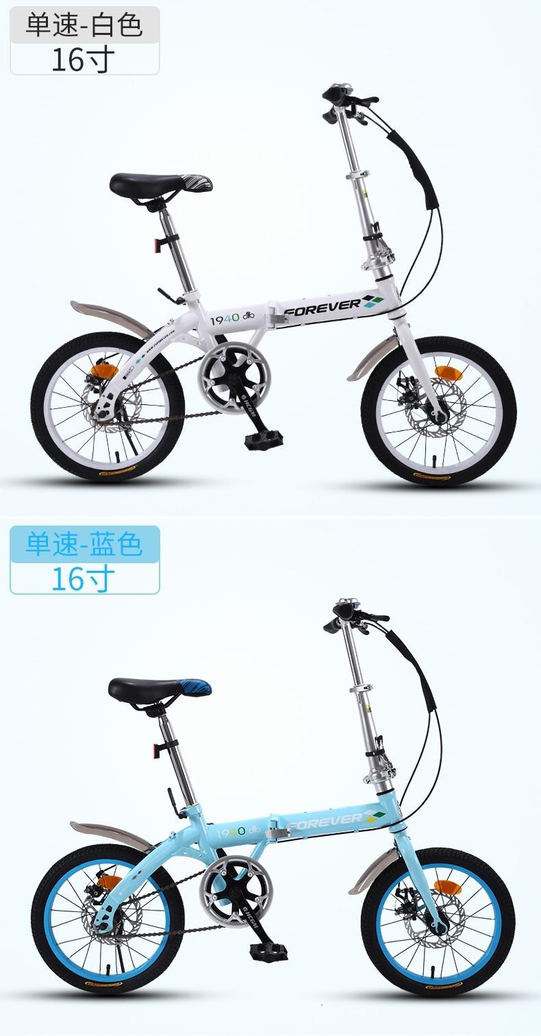 H438e2ecc271a41d29f078bee28ce3d0dC 20 inch Mountain bike off-road male female wheel folding bicycle dual disc brakes variable mountain bike bicycles road bike