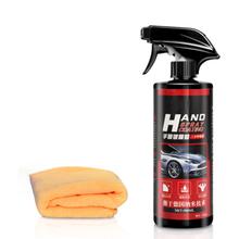 Nano Coating Agent 500ML/bottle Shine Armor Car Manual Polish Coat Spray Quick For Car Wash & Maintenance