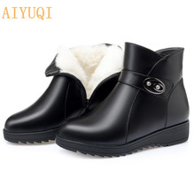 AIYUQI Ankle winter boots women genuine leather wool flat mother big size 41 42 43 Non-slip snow
