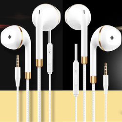 New Q1s In-ear Earphone For Iphone Xiaomi Samsung Bass Earpiece Headset Hifi Sound Quality Exquisite Design Гарнитура