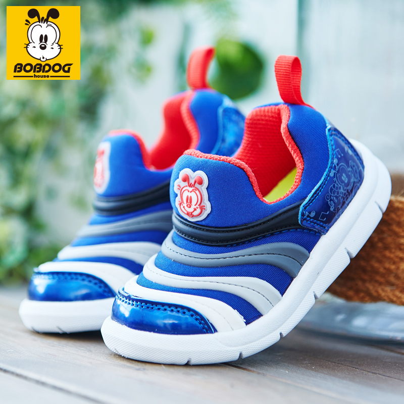 BOBDOG House Children's Shoes New Spring And Autumn Children's Caterpillar Shoes Casual Non-slip Sneakers кроссовки детские 2739