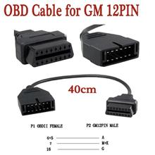 Obd2-Adapter 16pin No