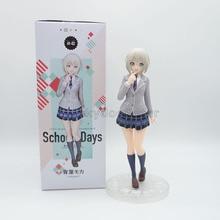 Anime 1/8 échelle peint Figure BanG rêve! Jouets de figurine en PVC Action Moca Aoba 21.5CM
