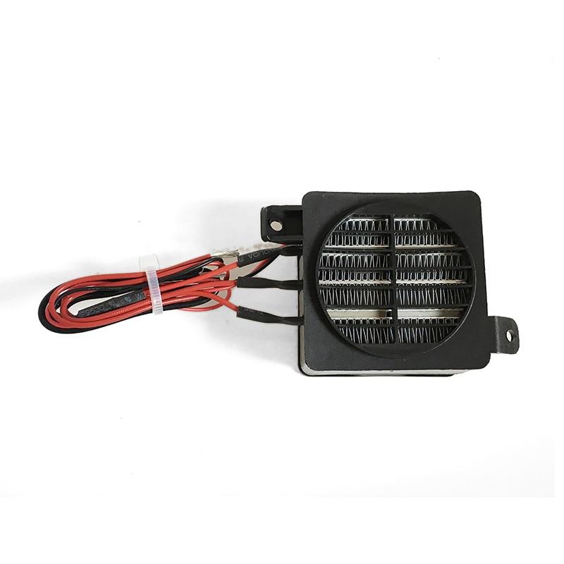 Constant Temperature Electric Heater PTC Fan Heater 300W 220V Heater 24V DC Fan