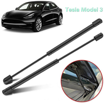 2Pcs Car Front Engine Hood Gas Spring Lift Supports Struts Car Hydraulic Rod For Tesla Model 3 Auto Accessories 1