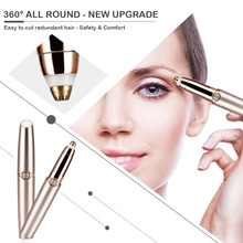 Mini Electric Eyebrow Trimmer Painless Hair Remover Epilator with LED Light Port