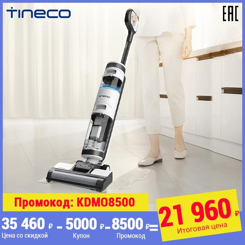 TINECO IFLOOR 3 моющий пылесос сухая и влажная уборка функция пылесоса 3 в 1 LCD Пылесосы      АлиЭкспресс