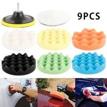 Tampons éponge de polissage pour voiture, 5 pouces, 125mm, 9 pièces, tampons de polissage avec support à crochet et boucle