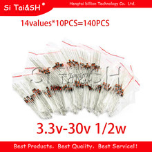 14 valores * 10 pces = 140 pces 0.5w regulador 3.3v-30v 1/2w zener diodo componente sortido kit pacote novo e original