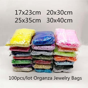 100pcs Organza Drawstring Jewellery Bag 17x23cm Wedding Party Christmas Gift Bags For Jewelry Packaging For Jewelry Pouch Bag anime cartoon adventure time jake the dog yellow jewelry cell phone drawstring pouch wedding party gift bag draph 10